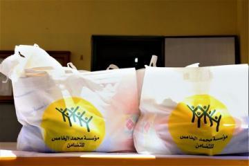 الملك محمد السادس يأمر بانطلاق توزيع الدعم الغذائي لرمضان
