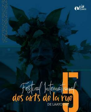 أوديسا للثقافة والفن بالعيون: النسخة 5 لمهرجان العيون الدولي لفنون الشارع دورة موضوعاتية حول فن الگرافيتي