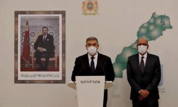وزير الداخلية يعلن تصدر التجمع الوطني للأحرار نتائج الانتخابات التشريعية
